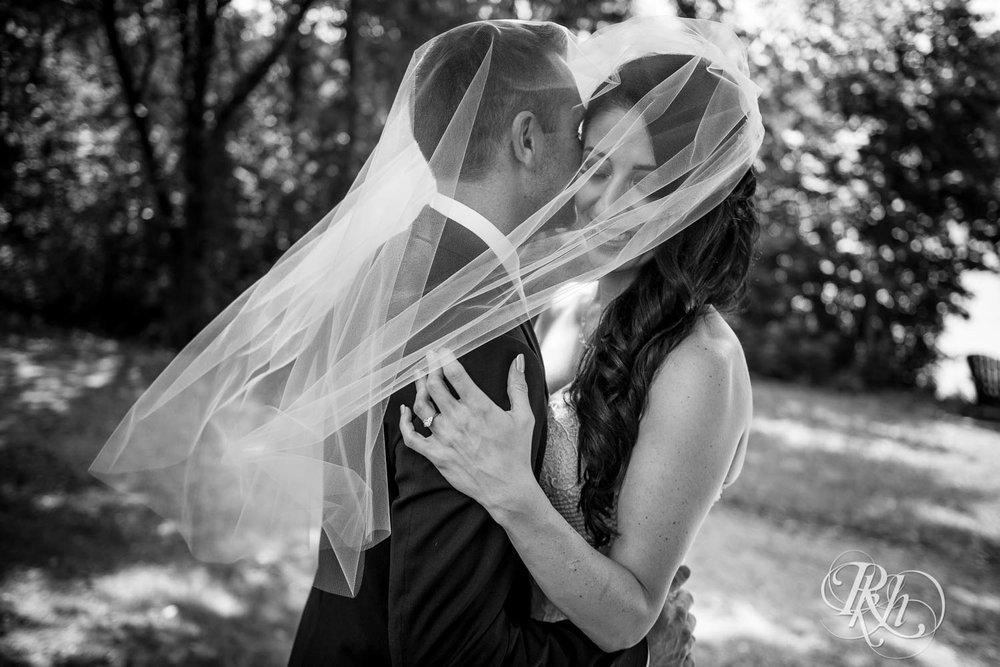 Trish & Nick - Minnesota Wedding Photography - Oak Ridge Conference Center - RKH Images - Blog (28 of 62).jpg