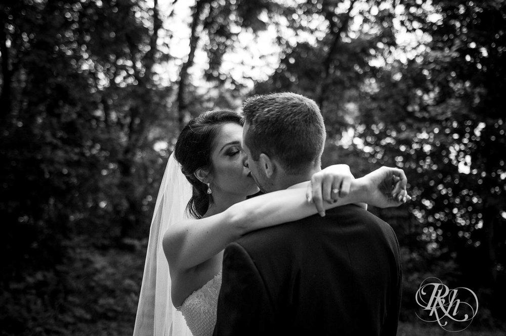 Trish & Nick - Minnesota Wedding Photography - Oak Ridge Conference Center - RKH Images - Blog (29 of 62).jpg