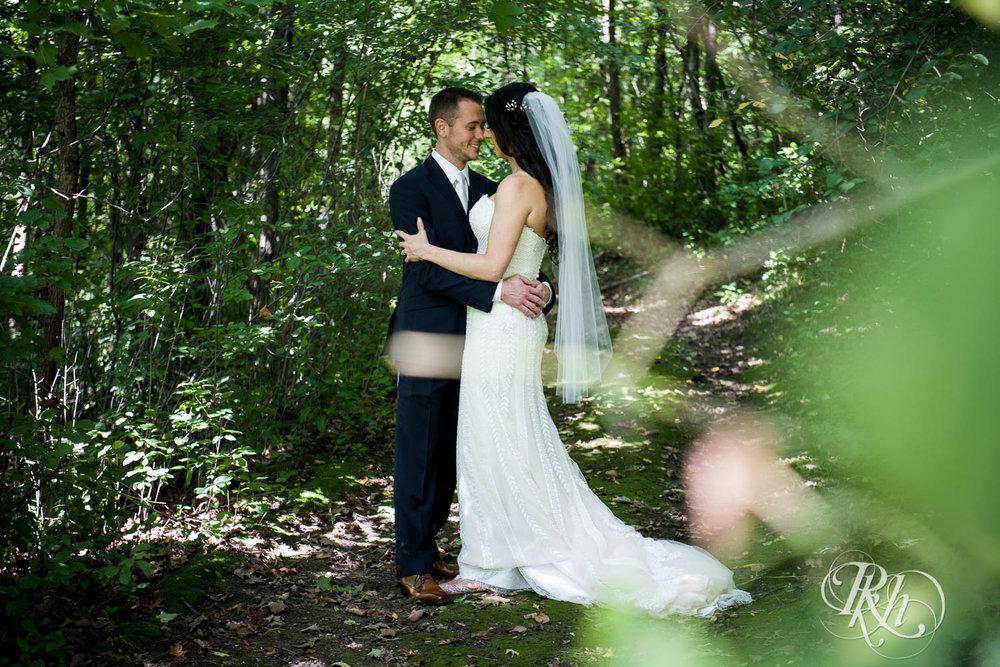 Trish & Nick - Minnesota Wedding Photography - Oak Ridge Conference Center - RKH Images - Blog (30 of 62).jpg