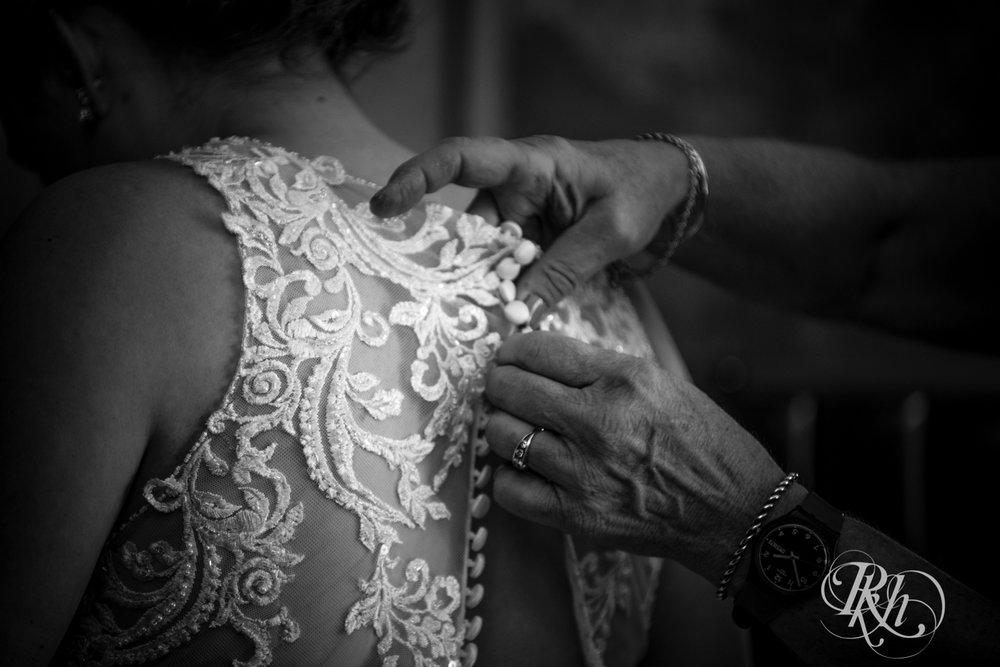 Lauren & Matt - Minnesota Wedding Photography - Mill City Museum - RKH Images - Blog (18 of 55).jpg