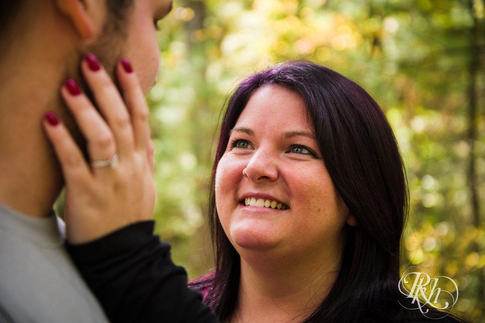 Lea & Robert - Minnesota Engagement Photography - Milawaukee, Wisconsin - RKH Images - Blog  (3 of 12).jpg