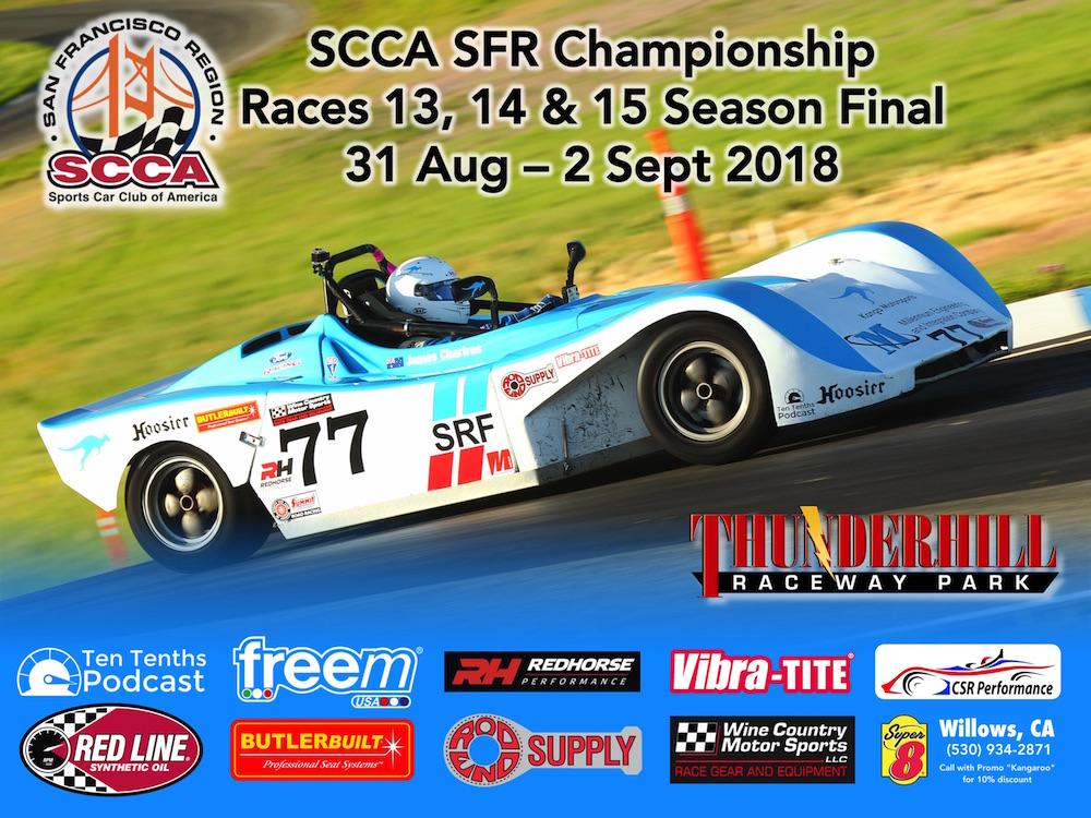 2018 Thunderhill Event Final Small.jpg