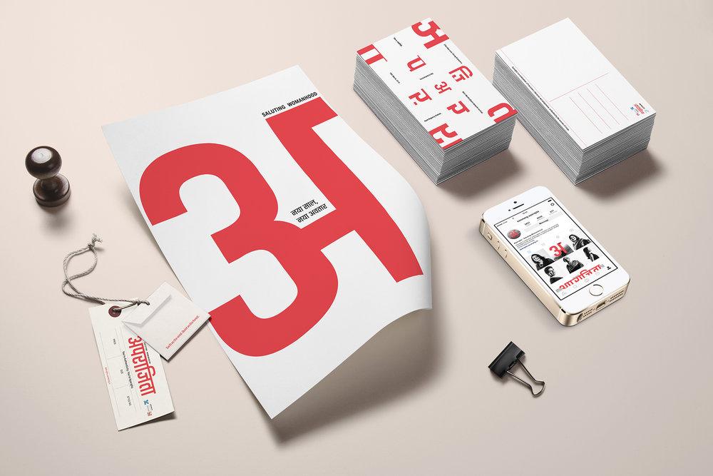 10.1 - Branding Set.jpg