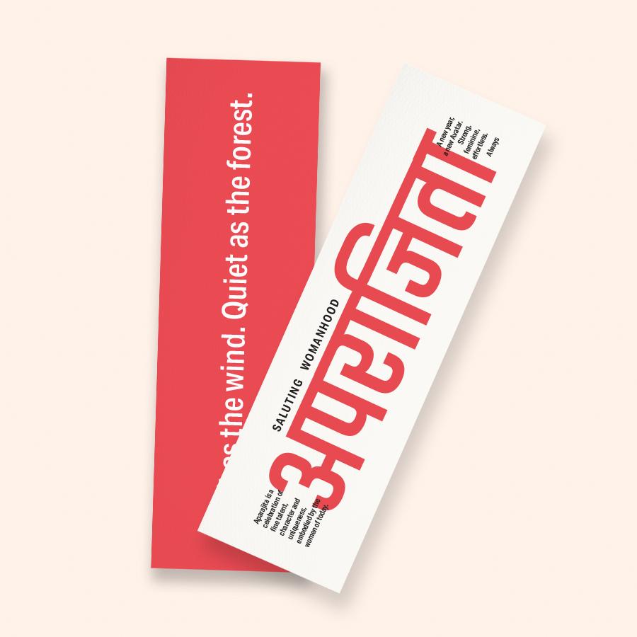10.5 - Bookmarks.jpg