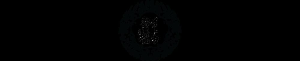 イトウ写真館、マタニティー、お宮参り、七五三、卒園・卒業、入園・入学、誕生記念、ウェディング、愛知県津島市、衣装、ヘアーメイク、着付け、名古屋市、千種区、東区、北区、西区、中村区、中区、昭和区、瑞穂区、熱田区、中川区、港区、南区、守山区、緑区、名東区、天白区、一宮市、春日井市、愛西市、稲沢市、弥富市、蟹江町、大治町、清須市、犬山市、東海市、大府市、岡崎市、三重県、岐阜県