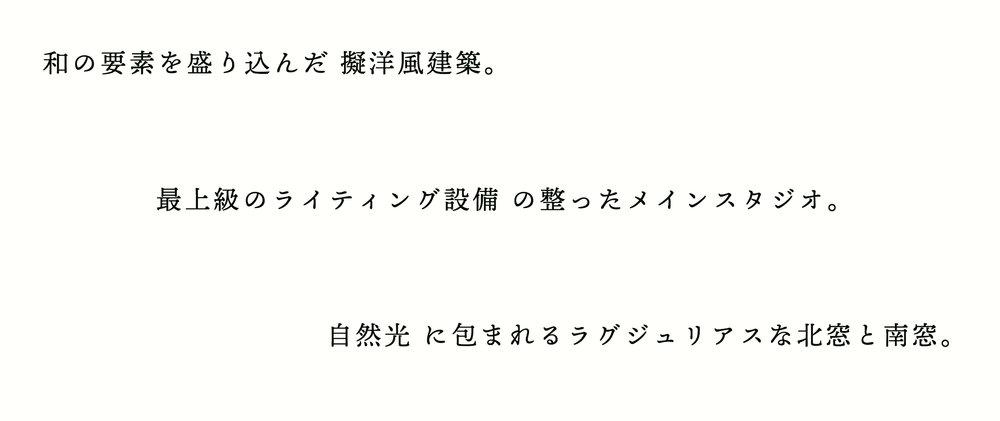 館内紹介.jpg