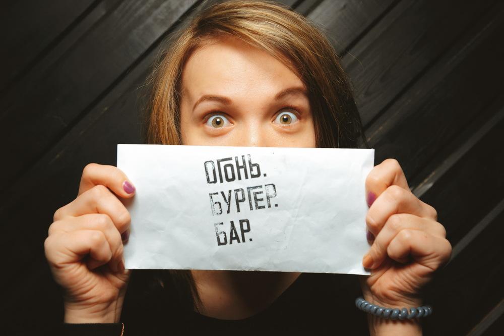 078_2016-02-23_01-31-16_Zhurnakov.jpg