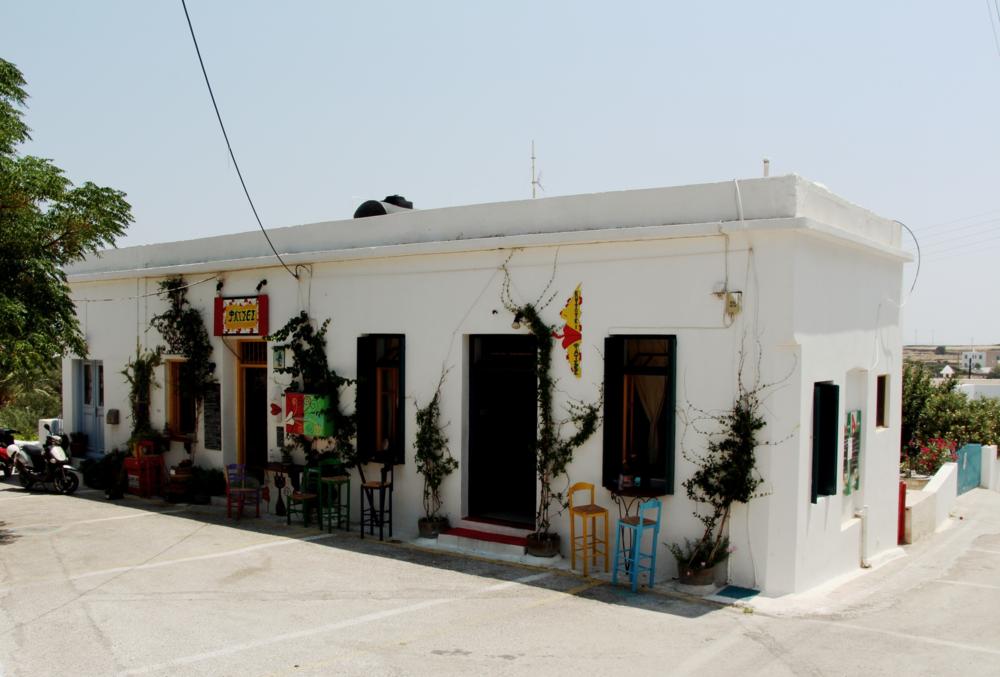 Traditional coffee shop in Plaka