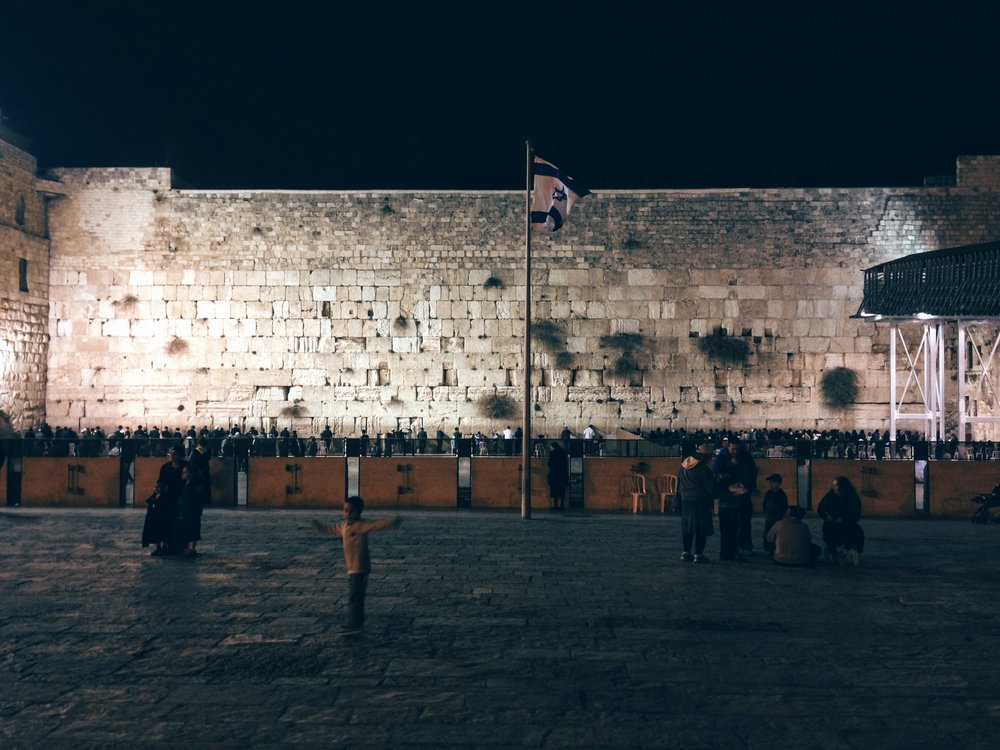 The Western (or Wailing) Wall in Jerusalem