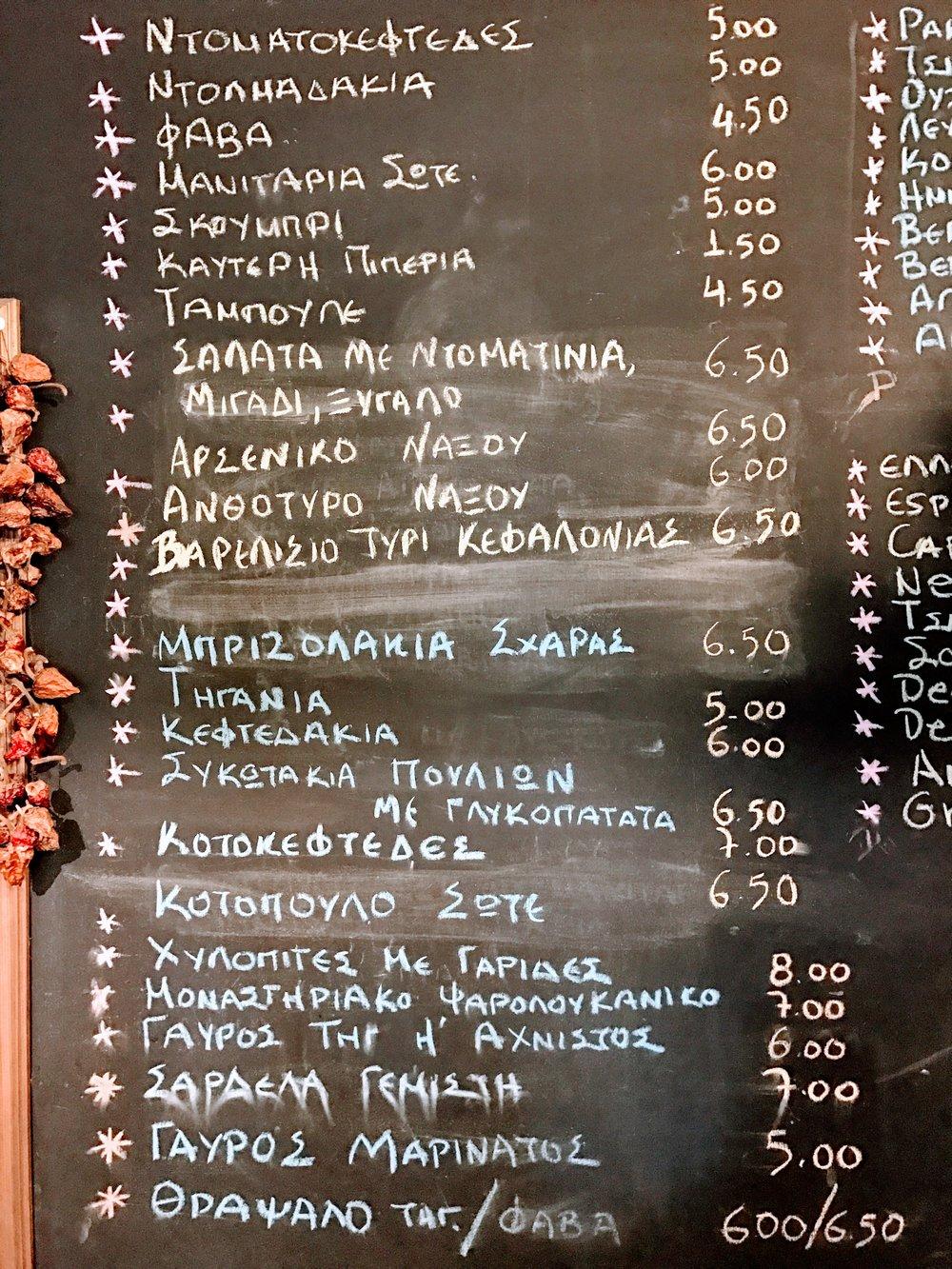 Chalkboard menu adapting to everyday's fresh produce