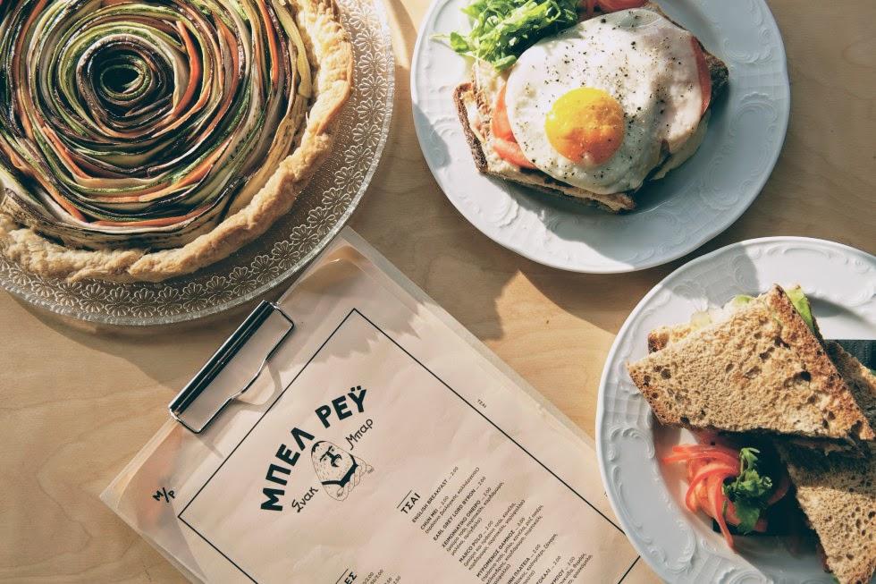 Breakfast and brunch at Bel Rey