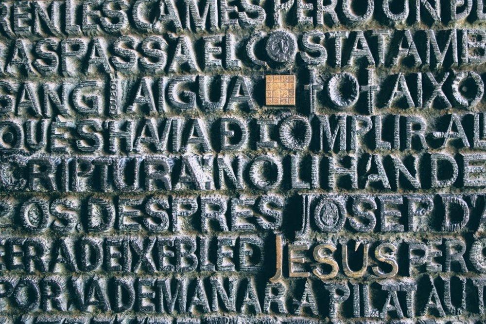Jesus @ Sagrada Familia (3466547294).jpg