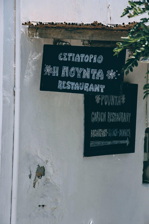 Milos Folegandros - Aug 201520150807334.jpg