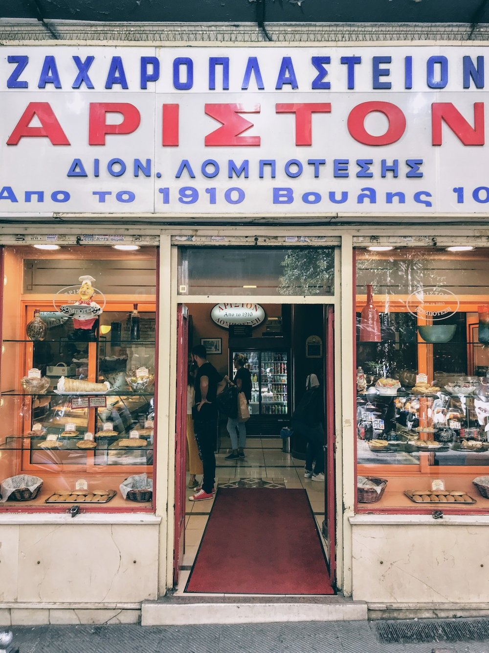 Ariston, Athens