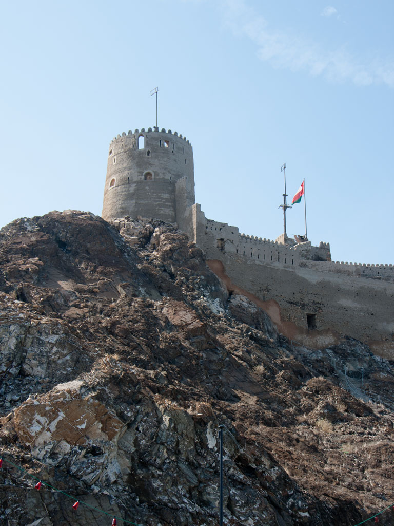 Muttrah Fort, Oman