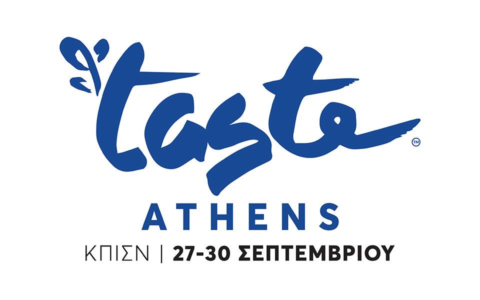 Taste of Athens, Athens