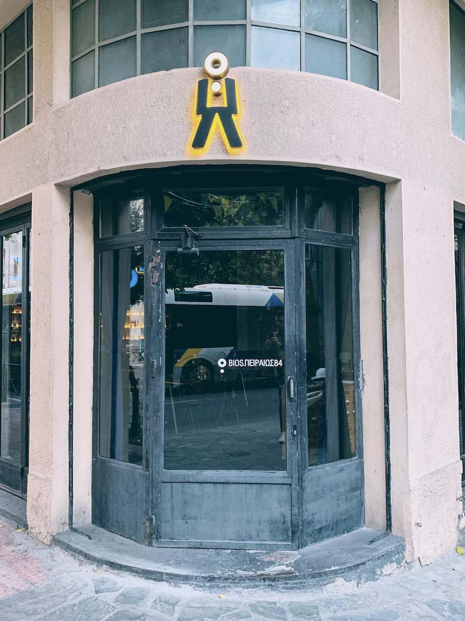 Taverna @ BIOS, Athens