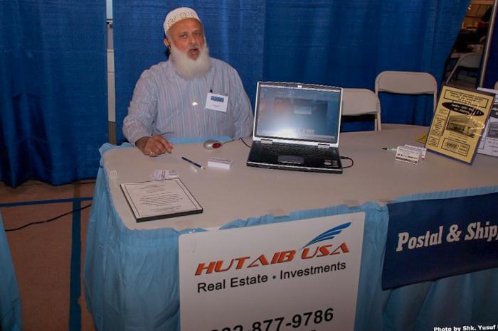 BBCC Houston Business Expo 2010BBCCH Expo 2010 Originals-67.JPG