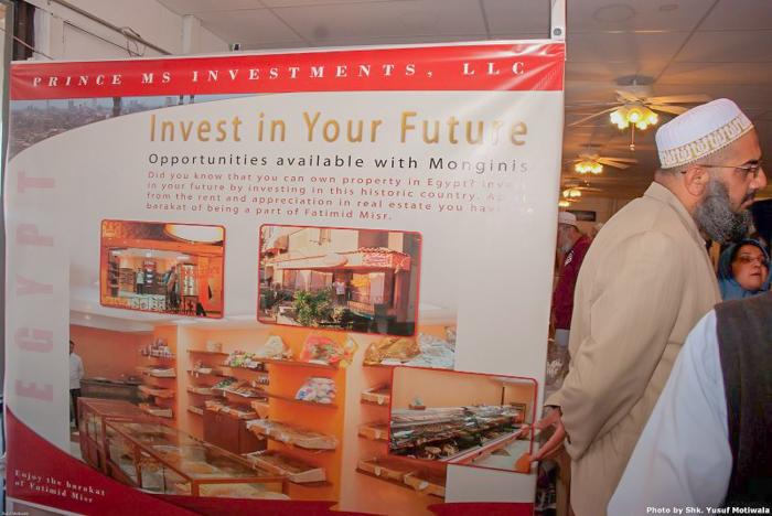 BBCC Houston Business Expo 2010BBCCH Expo 2010 Originals-87.JPG