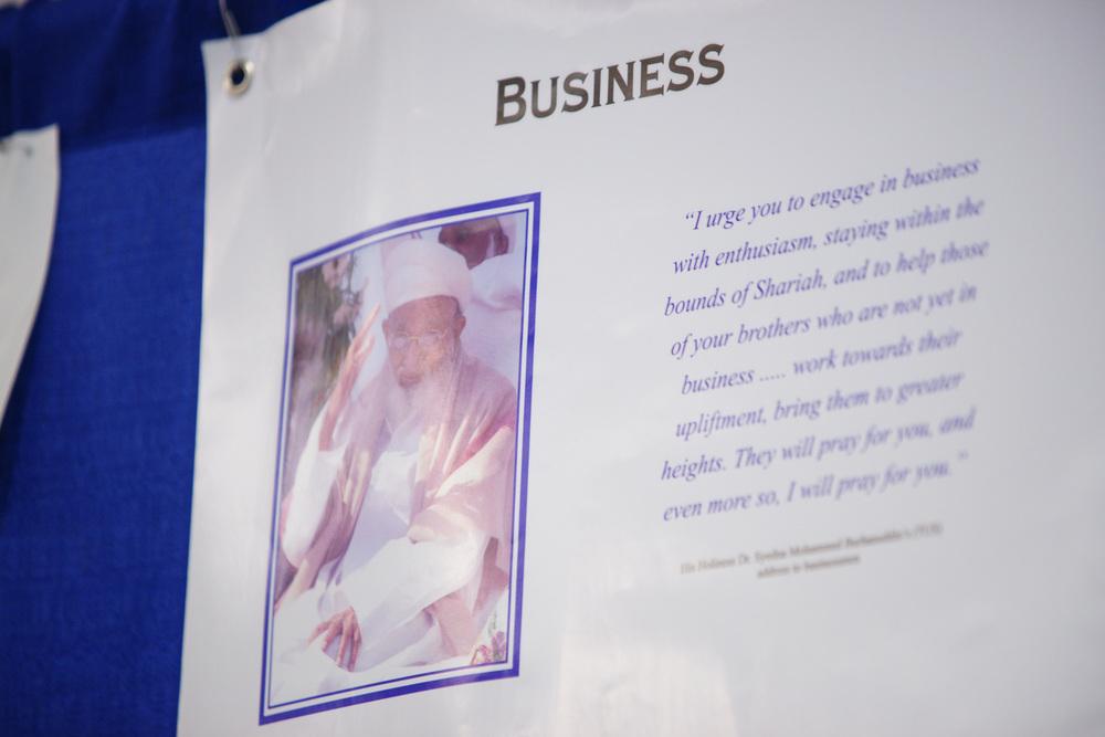 BBCC Houston Business Expo 2011album-16975646-downloads-pt4-35.JPG