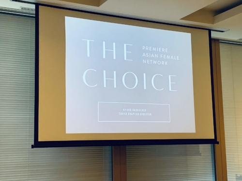 Choice Network Conference 3.jpg