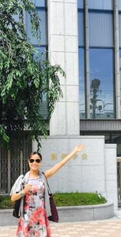 Hall of the Great Vow (HoGV)大聖堂 Daiseido Soka Gakkai Headquarters Japan Shinanomachi Tokyo.JPG