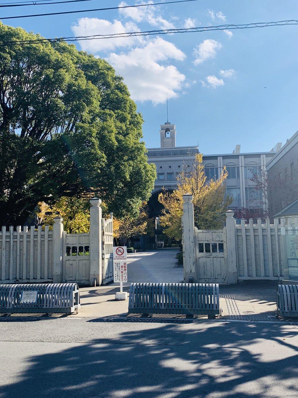 Kyoto University 23.jpg
