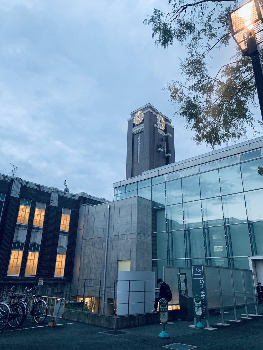 Kyoto University 3.jpg
