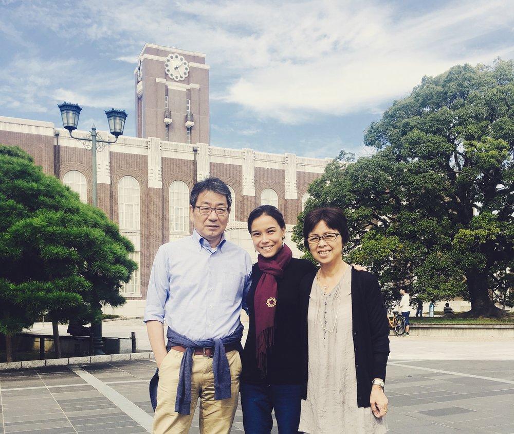 Kyoto University 7.jpg