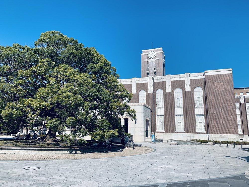 Kyoto Universtiy.jpg