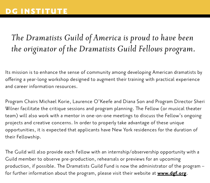 Dramatist Guild Fellowship Announcement - Press Release