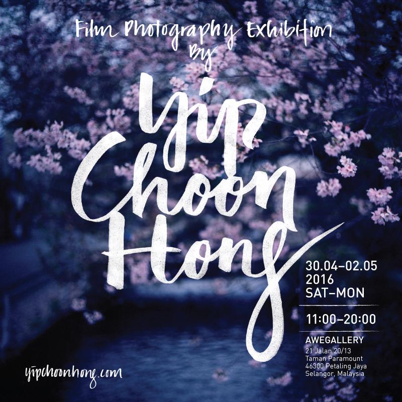 YipChoonHongExhibition