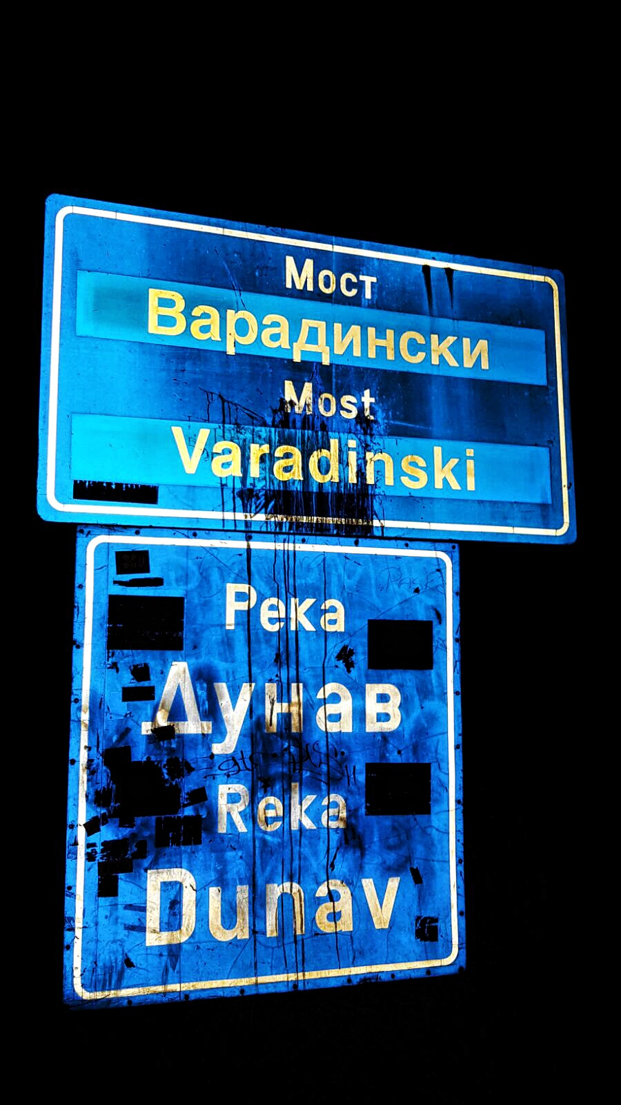 Serbian Street Sign