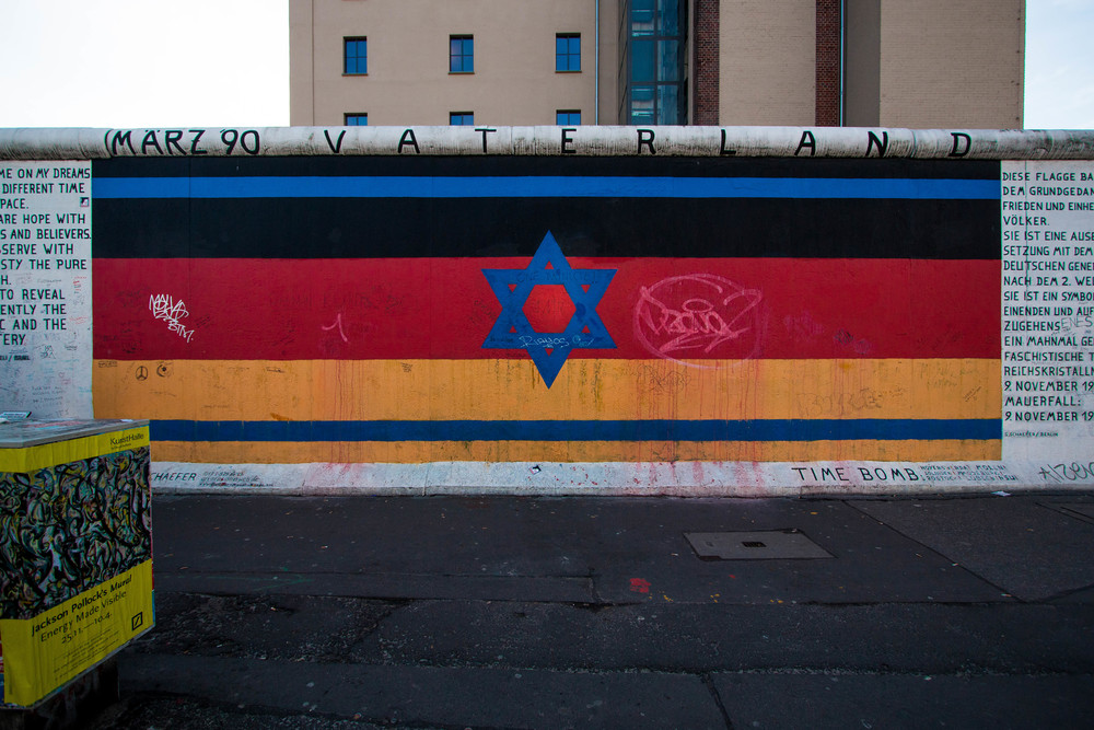 Mixed Flag - East Side Gallery, Berlin, Germany, 03/12/2015