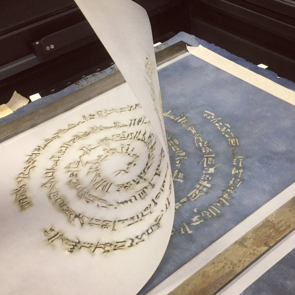 SERVICES - laser cutting & engravingstress-free designin-studio collaborationproject consultation