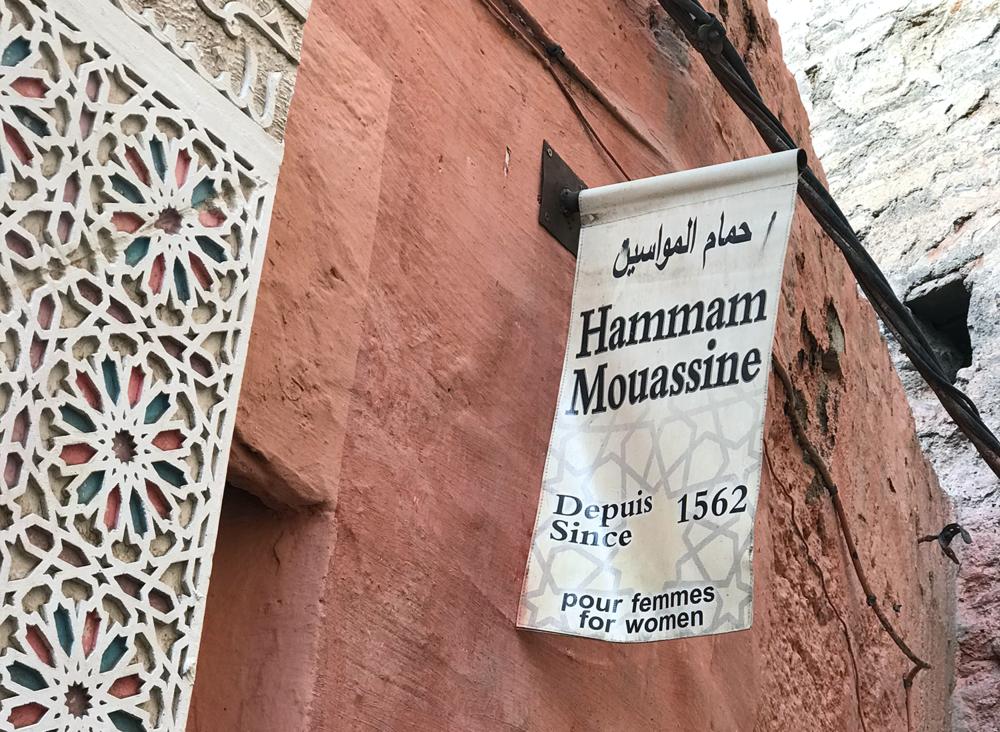 Moroccan hammam or public bath