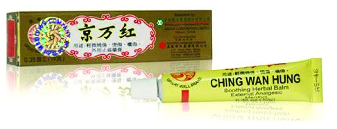 ching wan hung burn cream extraoirdinaire