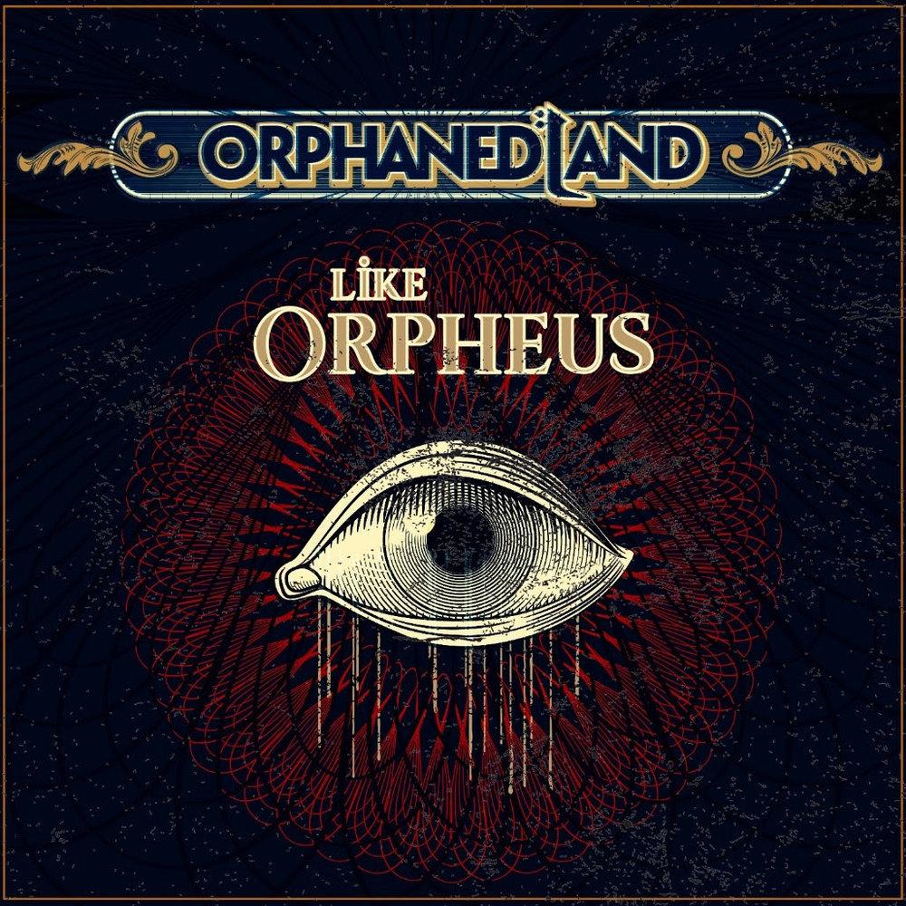 Orphand Land.jpg