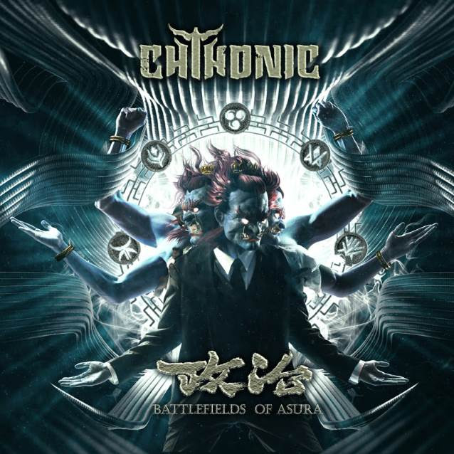 "CHTHONIC , the Taiwanese metal band recognized with its unique signature of performance, is to release an all new album, "" Battlefields of Asura "", on October 10, the first new music since  2013's full-length album, ""Butik"".  Formed in 1995,  CHTHONIC  has hit the road touring over forty countries with hundreds of concerts and festivals.  CHTHONIC  has become the most visible Taiwanese metal band with international publicity.  In the past five years, all five members of  CHTHONIC  have turned a new page in their lives respectively.  The frontman of band formed a new political party but also got elected into the Parliament while the others established their families. Nevertheless, they have not forgot the promise to release new material to the fans.  This year,  CHTHONIC  has  Randy Blythe , frontman of Grammy-nominated metal band Lamb of God, and  Denise Ho , iconic freedom fighter and singer from Hong Kong collaborating with the creation of the album and appearing in the preview of title track which has raised huge resonance in the music circle.   To tease the album, a secretive promotion plan saw the debut track in new album, ""Millennia's Faith Undone"", remixed and published by five new bands and artists with their own distinctive styles-- Elephant Gym, Hom Shenhao, Unfamiliar Friends Party, Bison Country, and Angry Youth, which raised the speculation and attention among fans and people in music industry about the song and the series of remixes.   Listen  HERE  . The speculation even hinted the possibility of renaissance of lyrics in Taiwanese.  Days ago, Denise Ho, the iconic Hong Kong singer, published her version of ""Millennia's Faith Undone"", as her first Taiwanese song mixed with the voice of Freddy Lim, the frontman of  CHTHONIC , throughout the song, which has become a hit in Taiwan and Hong Kong.  As the talks about the relations between the song and  CHTHONIC  continues, the answer finally reveals today that the 60-second preview of original version of ""Millenia's Faith Undone""  can be heard below and the full version will be out on September 4.    According to  CHTHONIC , the new album ""Battlefields of Asura"" depicts the adventure of deities in Taiwan through eleven songs carrying messages about resistance, freedom and fraternity.  The journey is full of hostility, adversary, impregnable fortresses and desires but also inspires infinite courage to search for eternal wisdom.  Anyone deeply touched by this album will eventually realize that it is the origin of all thrilling epic stories portrayed in the past albums.  This album sounds like gods versus devils and fights among evil spirits on the surface; however, everyone can feel the empathy of fury, grief and even strength of resurgence from the lyrics.  When asked why the band names the new album ""Battlefields of Asura"", Doris, the spokesperson of  CHTHONIC , states, "" This album is the prologue of the albums released in the past and was inspired by and dedicated to the activists of Taiwan's first modern political reform movement back in 1920s.""    Pre-orders on CD & Vinyl are available now! The album marks the first vinyl released by  CHTHONIC since its formation.  Pre-order of album box set is also available in Taiwan, Japan, Singapore and Hong Kong  which includes the album, T-shirt and caps, thematic candle glass, rosary plus 7"" vinyl collaboration single of  CHTHONIC  and Denise Ho.  Get yours now at:   https://www.indiemerchstore.com/brand/chthonic  - North America  https://www.omerch.eu/shop/chthonic   - Europe  The exclusive box set is also available at: Howling Bull(Japan):  http://www.howling-bull.co.jp/  Ciongzo(Taiwan, Hong Kong, Singapore):  https://ciongzo.com/   Stay in touch with  CHTHONIC  online !    http://www.chthonic.tw/   https://www.facebook.com/chthonictw/   https://www.instagram.com/chthonictw/"