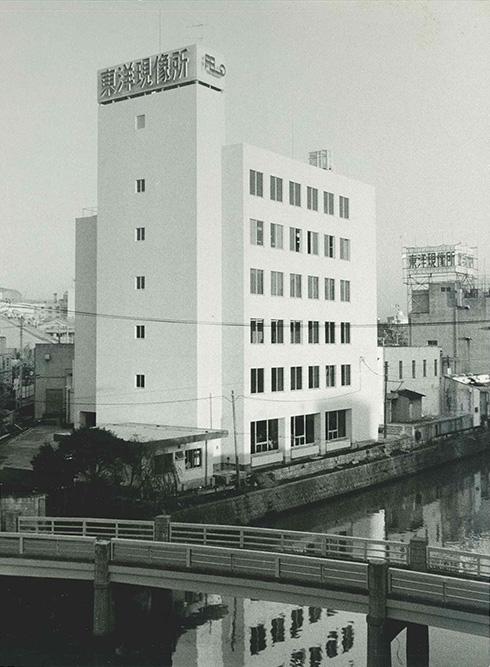 Tokyo Factory in 1968