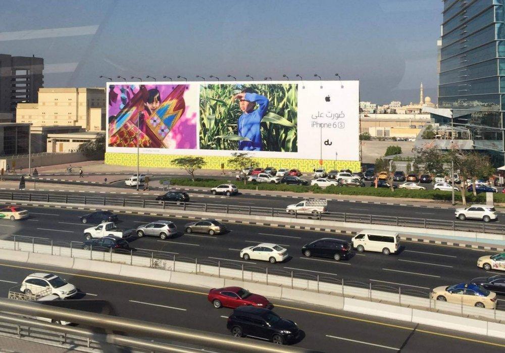 Shot on iPhone Billboard along the freeway