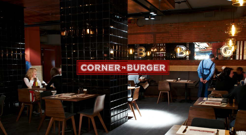 Corner Burger, Moscow