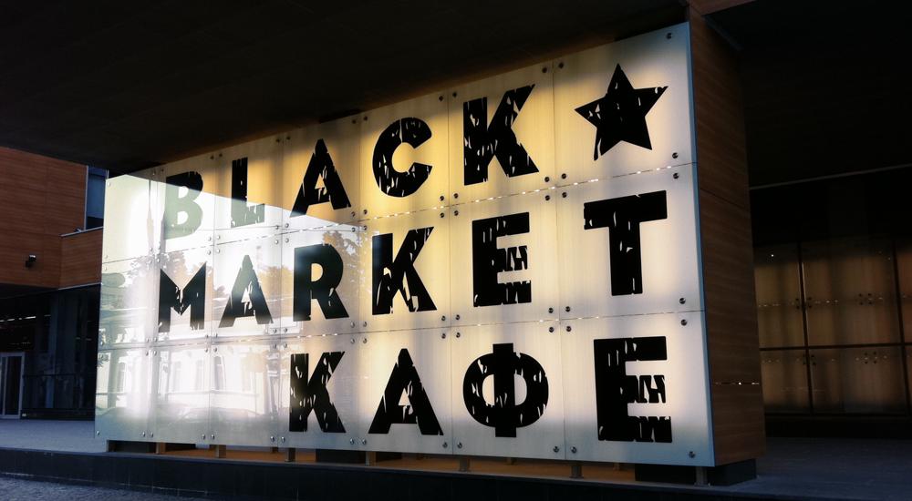 BlackMarket, Moscow