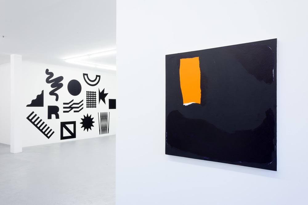 Fragment, 2014