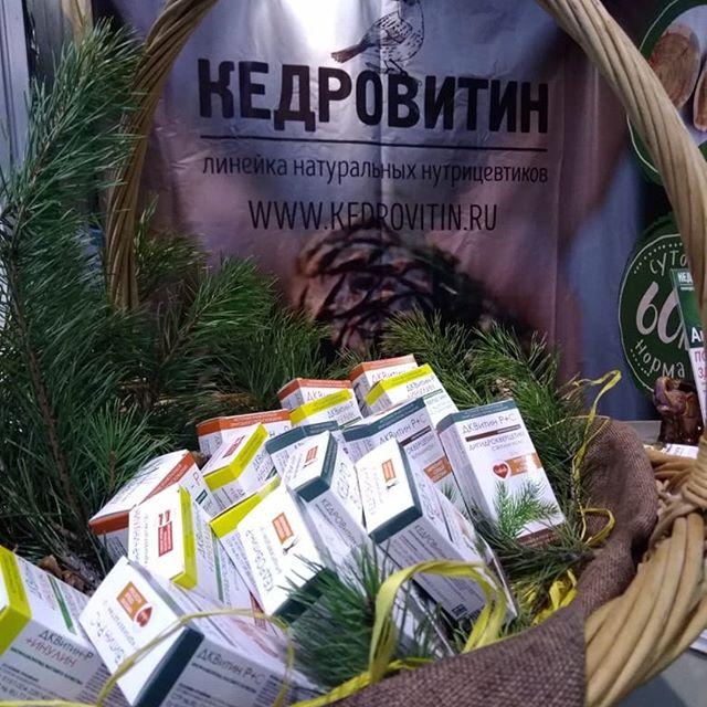 Скоро выставка Новогодний Подарок в Сибэкспоцентре! Ждем любимых клиентов!