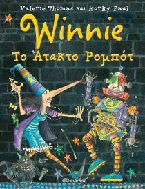 WinnieRobot.jpg