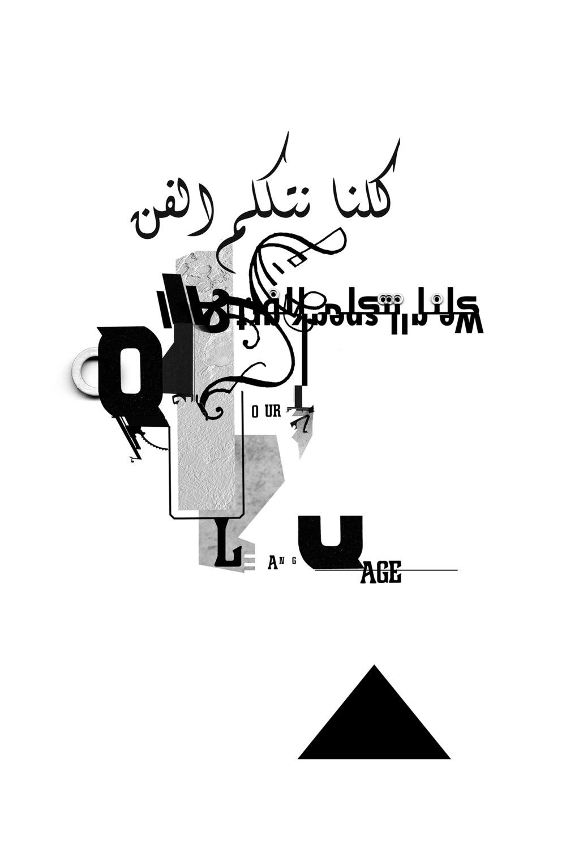 Amman-4.jpg