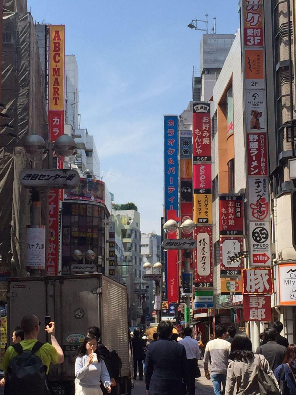 Japan 8.jpg
