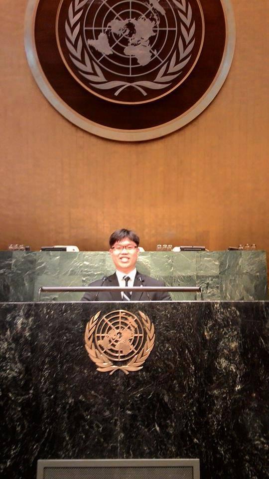 2013.09 MDG Special Meeting (2).jpg