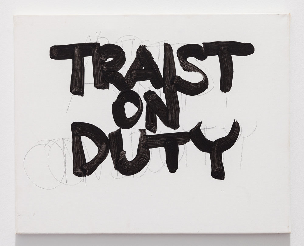 Gene Beery,  TRAist on Duty , 2010, acrylic on canvas, 20 x 16 in